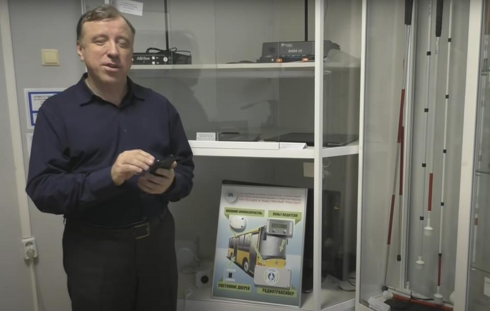 Александр Пивень, эксперт по доступной среде