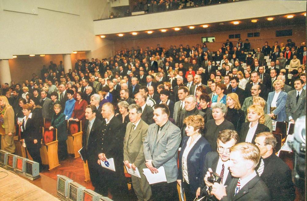 Первый съезд Союза в ДК им Газа в 1989 году