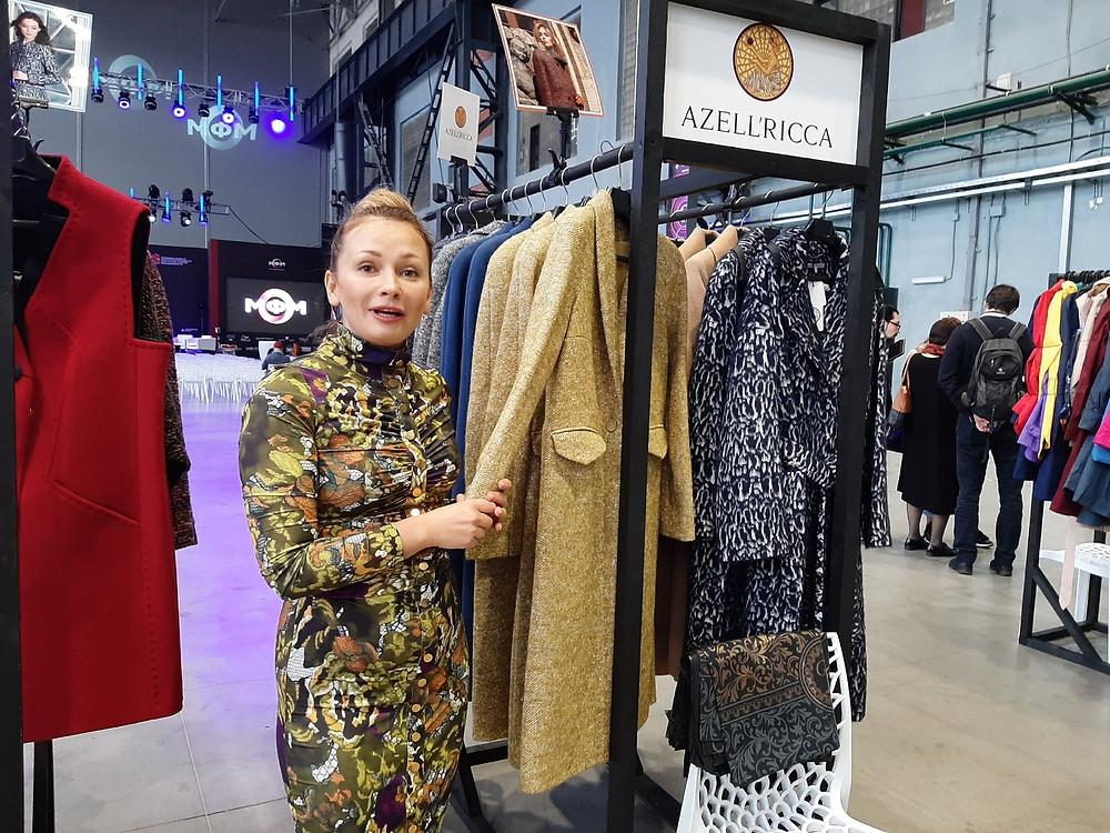 Дизайнер одежды Ольга Бешанова