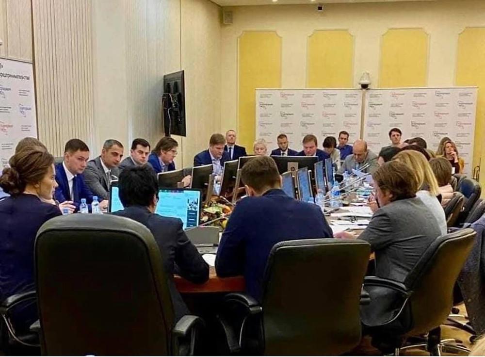 Пробное заседание Экспертного совета Корпорации МСП