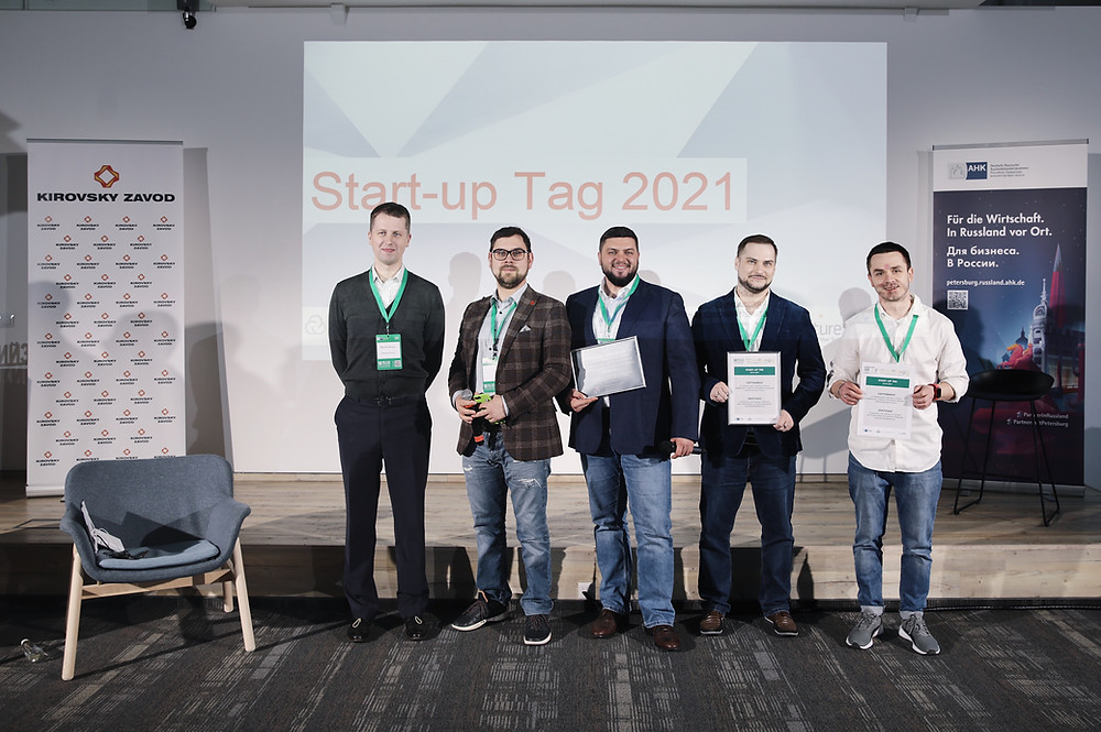 Победители немецкой стартап-сессии в Петербурге