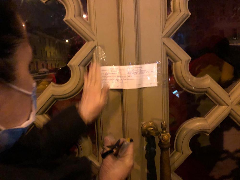 Опечатывание дверей заведения общепита