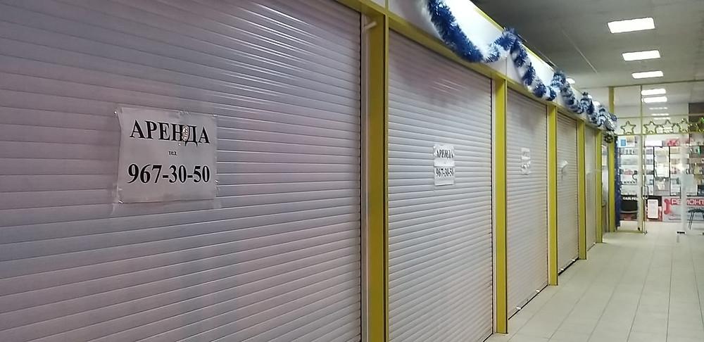 Фото читателей СДП. Торговый центр в Купчино, у метро Международная