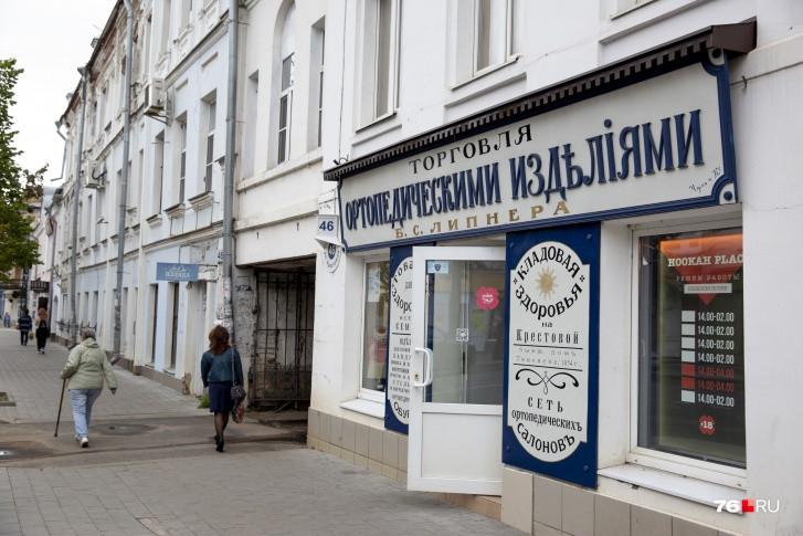 """Петербургские бренды: """"Кладовая здоровья"""""""