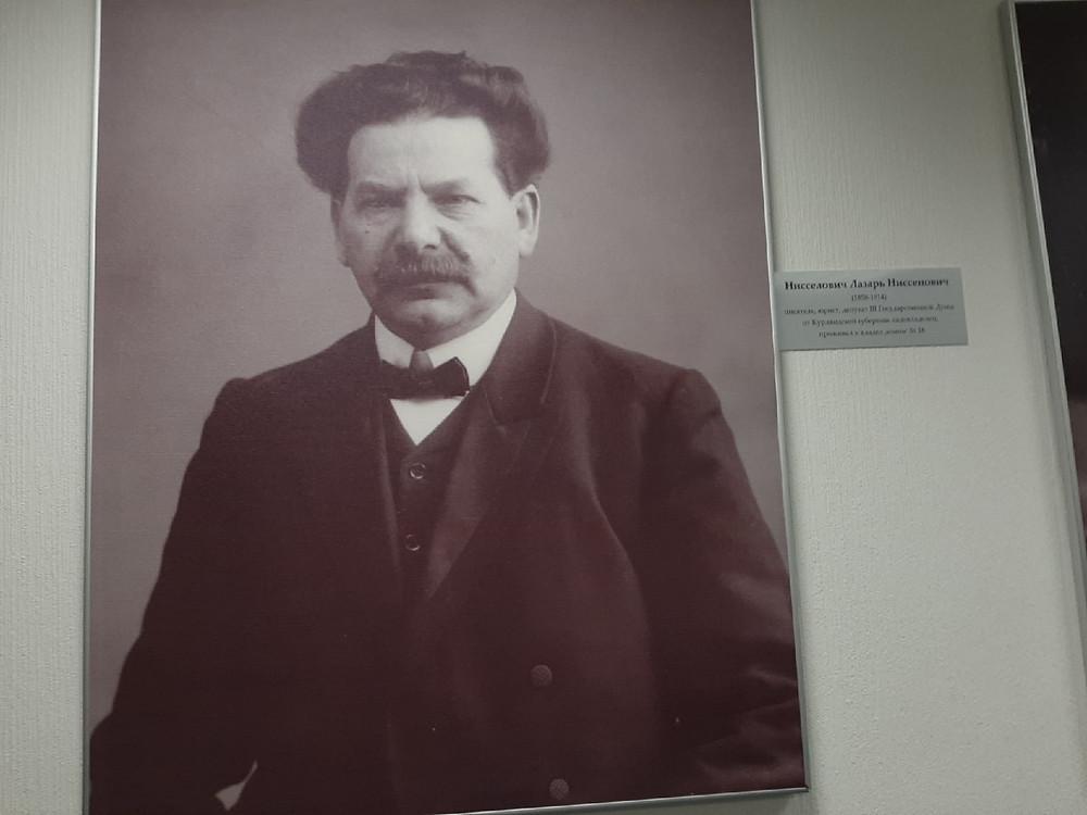 Первый владелец доходного дома на Стремянной Лазарь Нисселович