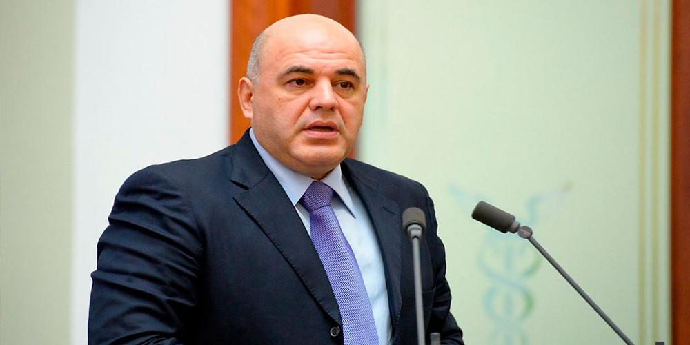 Михаил Мишустин, премьер-министр РФ