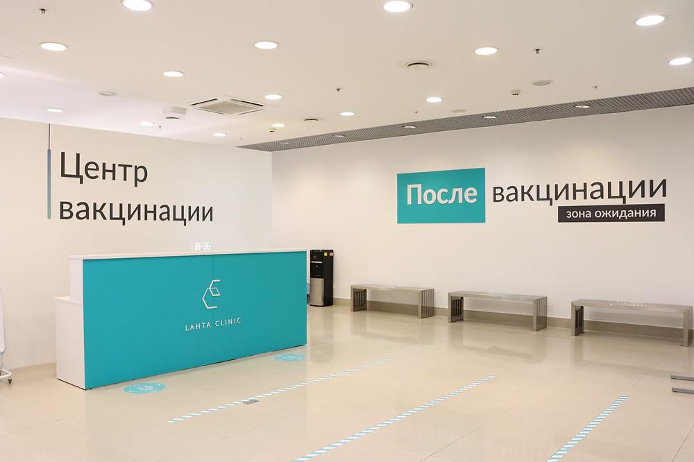 """Пока в пункте вакцинации ТЦ """"Невский центр"""" пусто"""