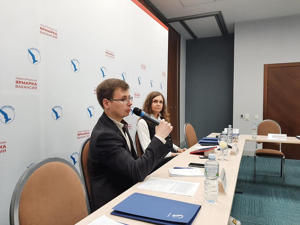 Николай Рогачев и Анна Коварская