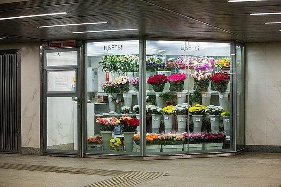 Как в ноябре сделать фото киоска с цветами в марте