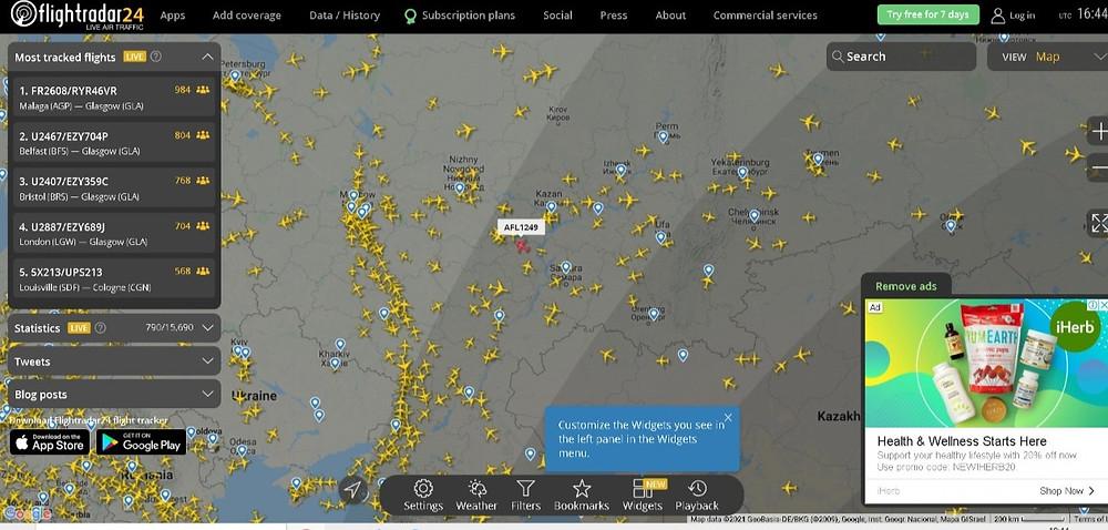 Карта полетов центральной части России