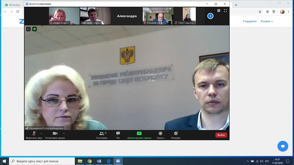 Елена Губарева, начальник отдела петербургского РПН