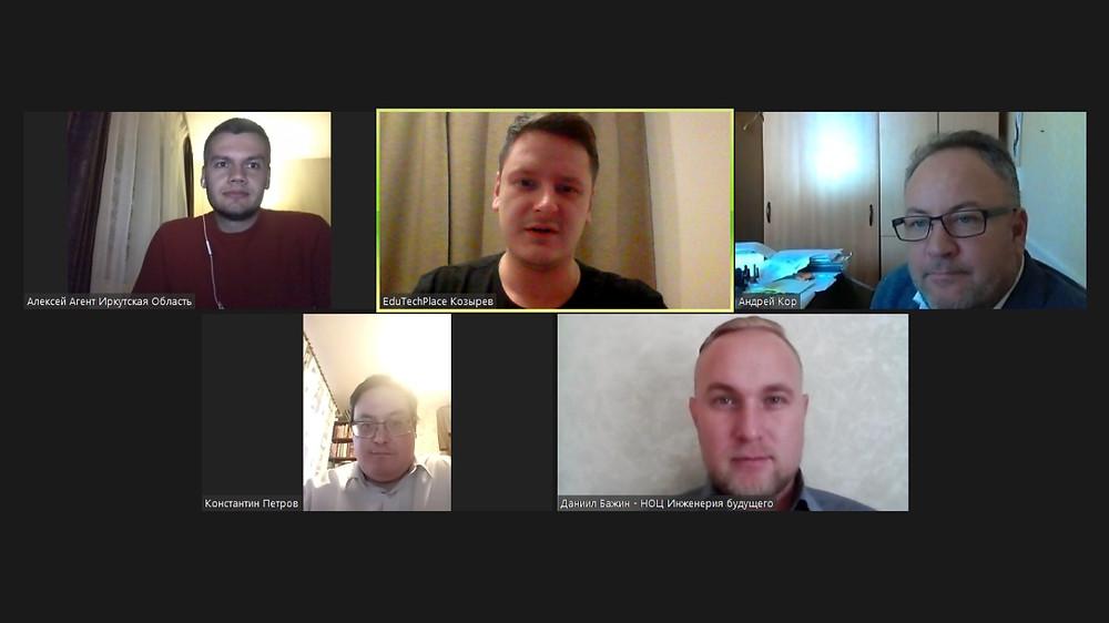 EduTechPlace  для совместной работы встречаются онлайн