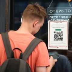 Московские коды только всех смутили