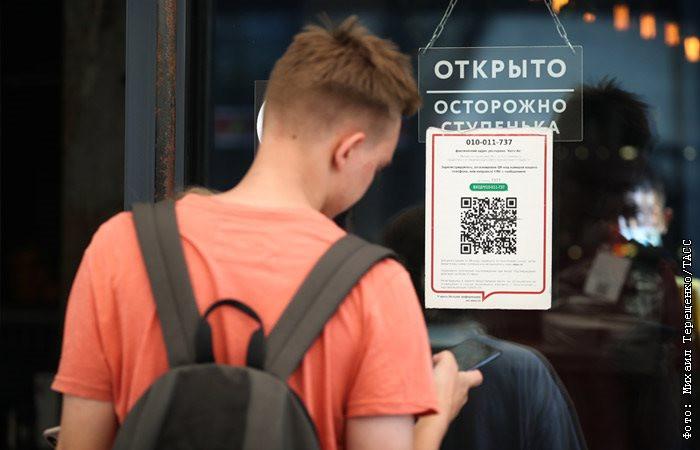 С 19 июля московские рестораны опять ждут своих гостей