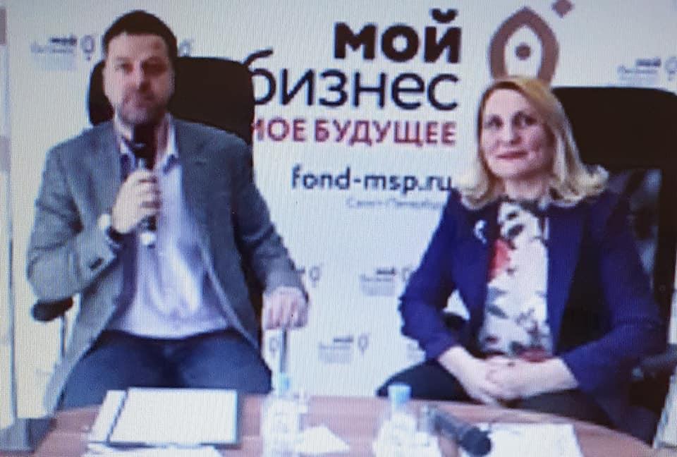 Ведущие пленарного заседания Роман Герасимов и Елена Церетели