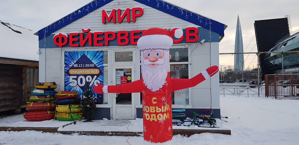 Ларьки с фейерверками открыли у пяти торговых центров Петербурга