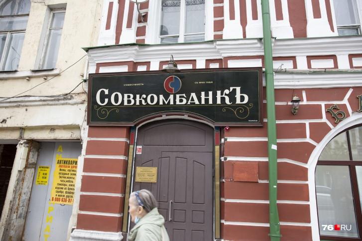 Банки на вывесках 19 века