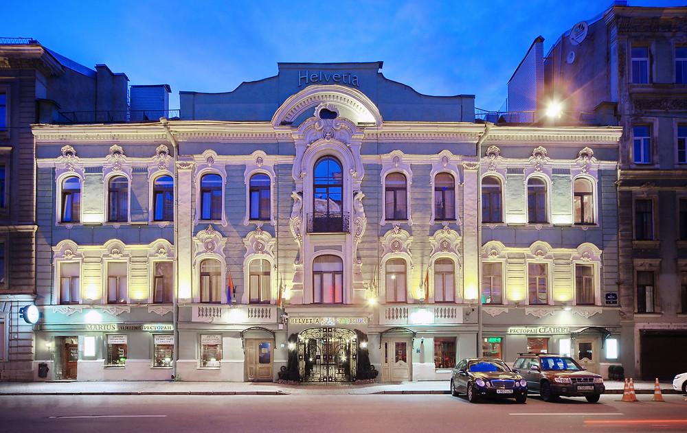 """Отель """"Гельвеция"""""""