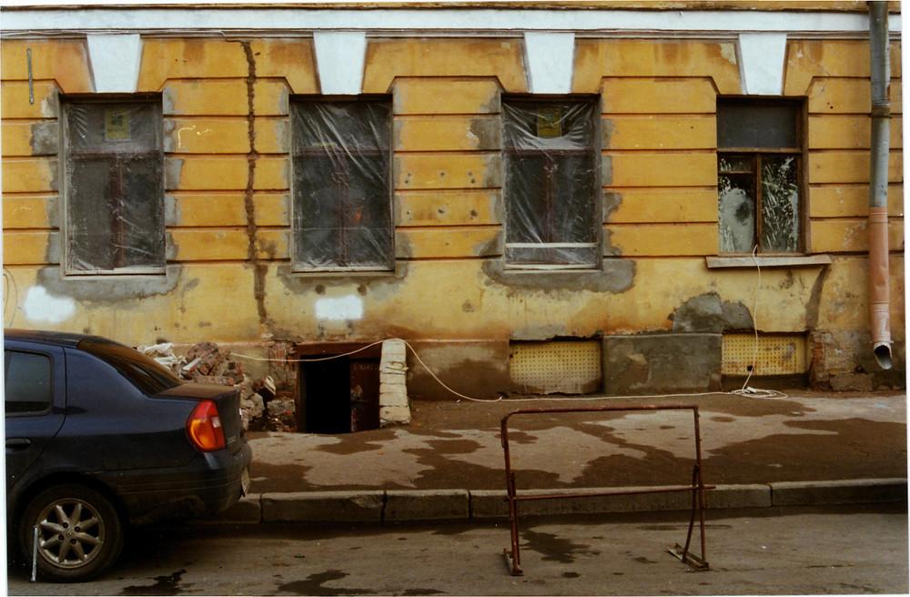Таким дом был до реконструкции