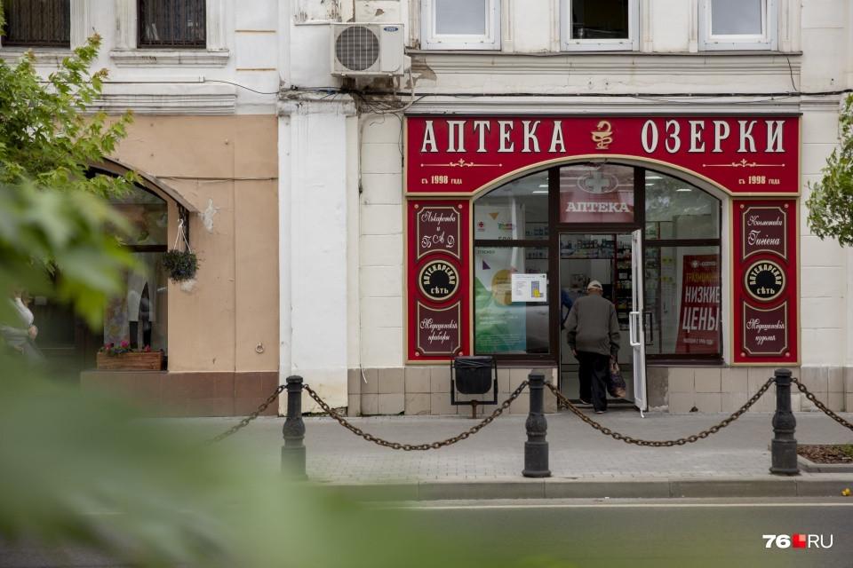 """Петербургские бренды: Аптека """"Озерки"""""""