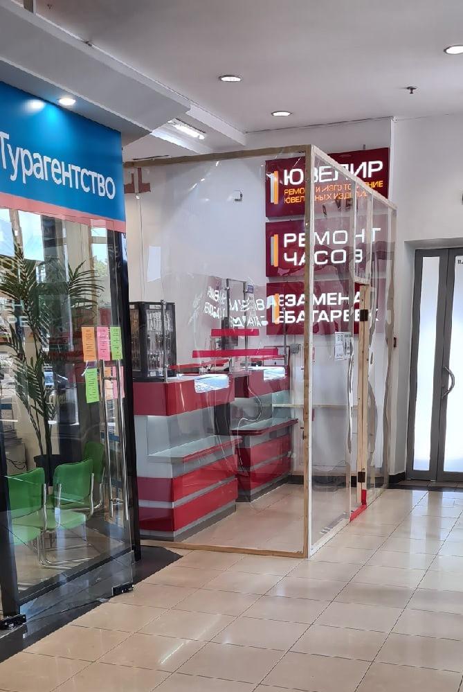 Островок по-новому в одном из торговых центров Петербурга