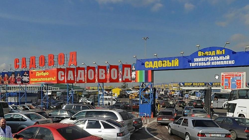 """На оптовом рынке """"Садовод"""" в Москве делает закупки половина торговцев страны"""