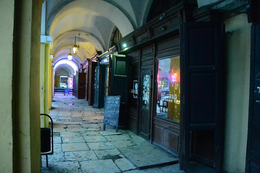 Думская улица с круглосуточными барами