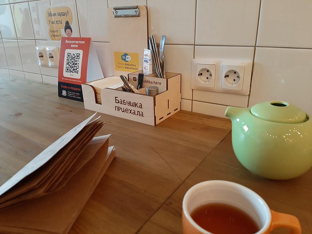 Столики в кафе - практически места для удаленной работы