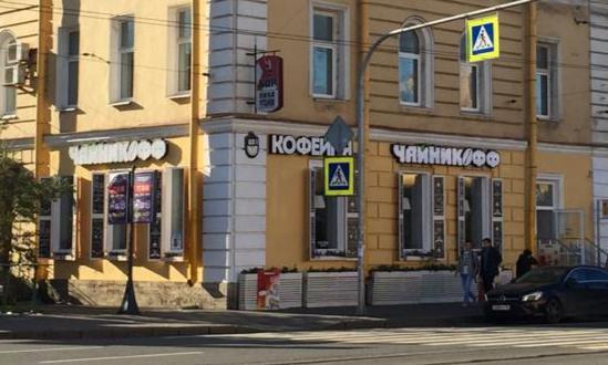 """Кафе """"Чайникофф"""" на Измайловском пр."""