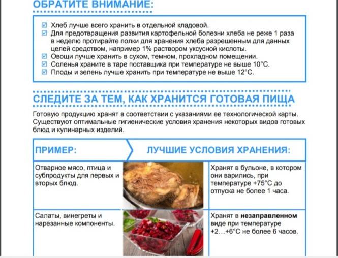 Очень важно сохранить хлеб от картофельной болезни