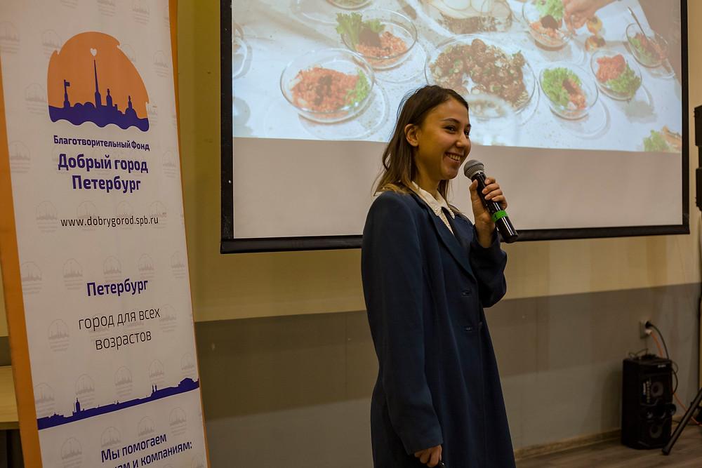 """Анна Болохонцева, """"Еда спасет мир"""", проект экологичного кейтеринга"""