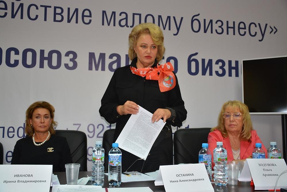 Ирина Иванова, Нина Останина и Ольга Ходунова