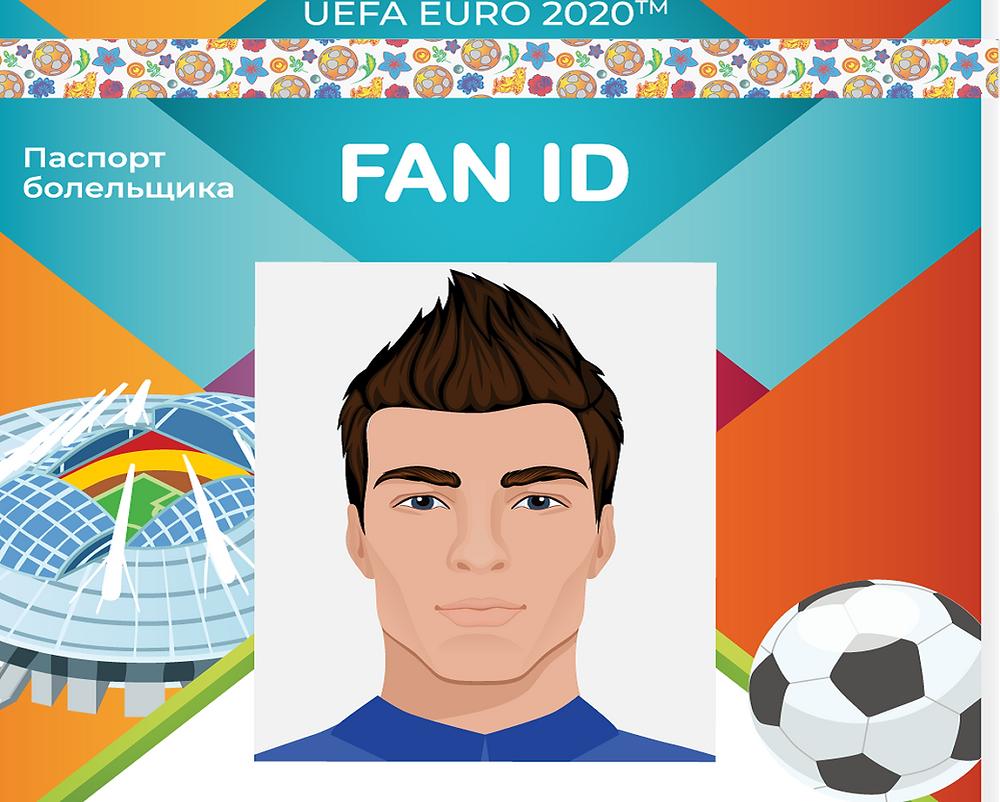 Fan ID дает право въезда в РФ без визы с 29 мая по 2 июля