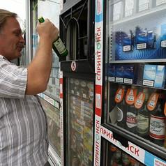 Издатели просят разрешить им продажу сигарет и алкоголя в киосках
