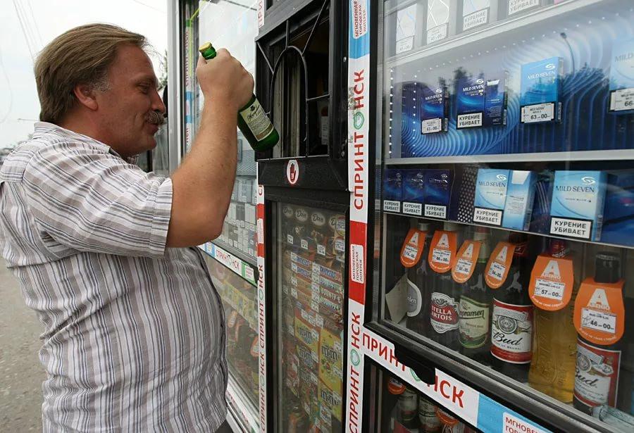 Раньше продажа пива в ларьках была разрешена