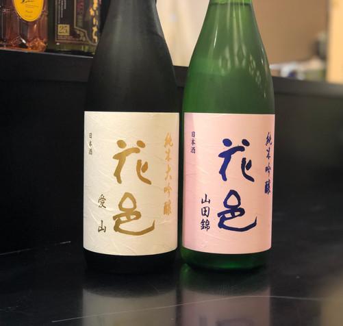 日本酒 入荷いたしました