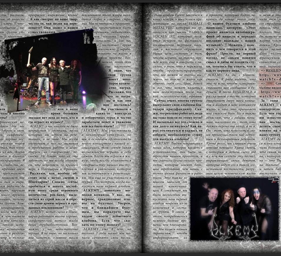 Vampire magazine 2