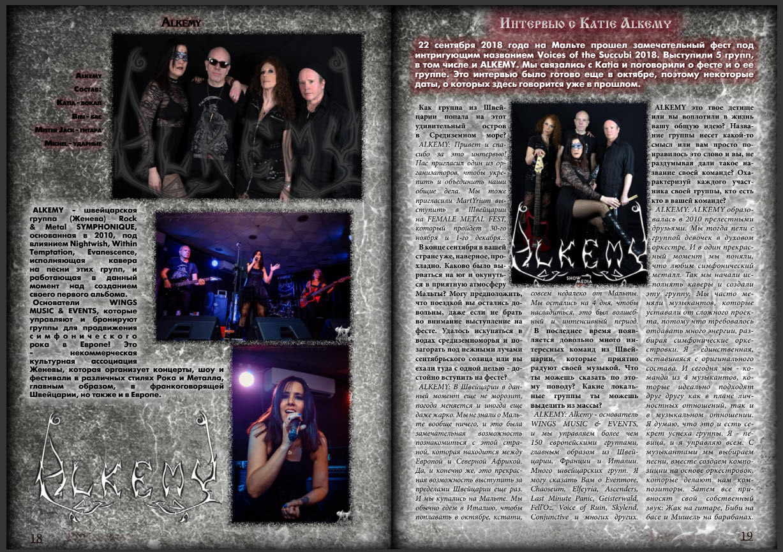 Vampire magazine 1
