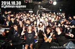 20141030集合.JPG