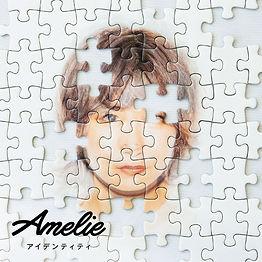 amelie_h1.jpg
