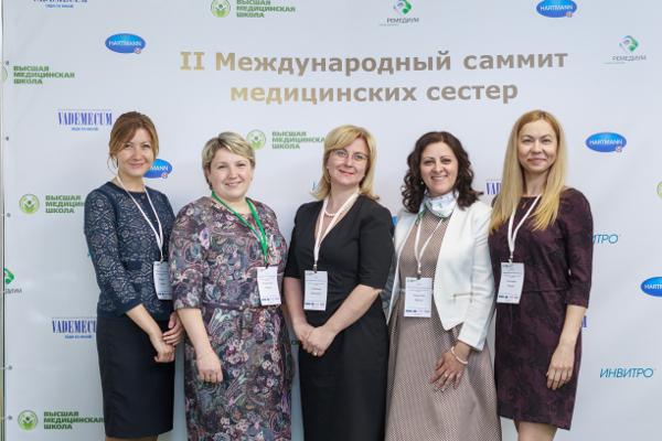 II Международный саммит медсестер