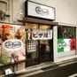CAFE & BAR Peanuts が「あいつのピッツァ」とのコラボ店舗としてリニューアルしました!