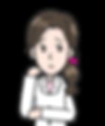 困り顔技官さん_edited.png