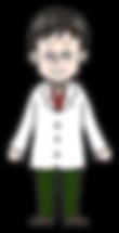 研究者と技官さん_edited.png