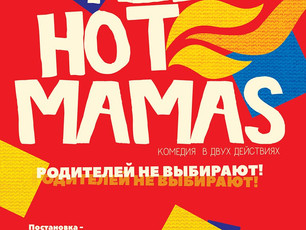"""Red Hot Mamas"" Coming to Magnitogorsk, Russia"