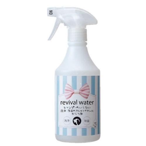 Pet Waterless Shampoo (500ml)