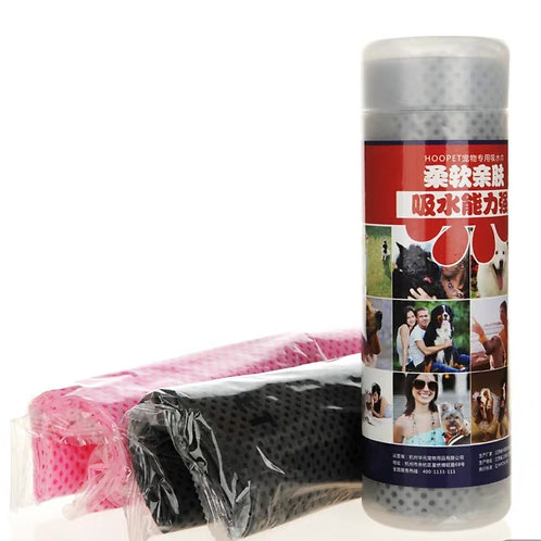 Pet Towel - Highly absorbent, quick drying