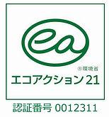 EA21ロゴ.jpg