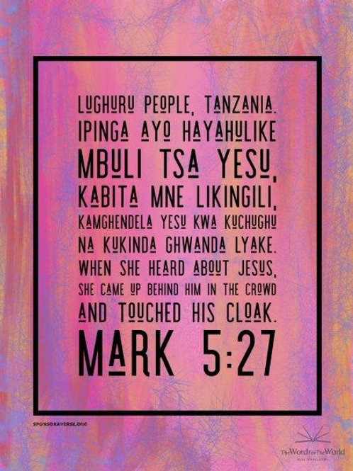 Sponsor this Verse - Mark 5:27