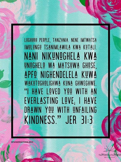 Sponsor this Verse - Jeremiah 31:3